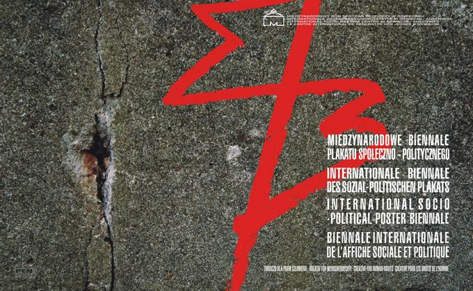 Plakát 5. mezinárodního bienále plakátu v Osvětimi