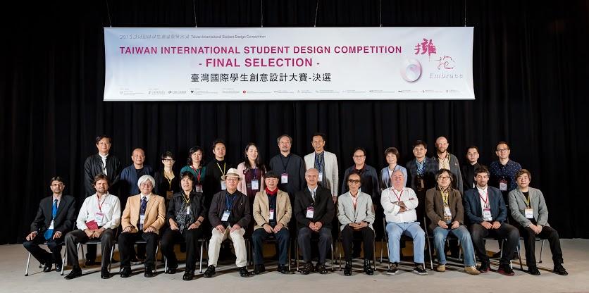 Mezinárodní jury pro všechny soutěžní kategorie TISDC 2015 pohromadě