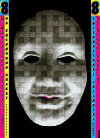 Bojidar Ikonomov: Plakát 8. trienále
